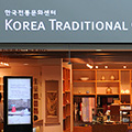 indonésie: Korea Traditional Cultural Experience Center offered introduction to traditional clothing, handicraft and games. For foreigners only.